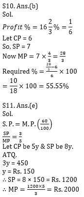 Quantitative Aptitude Quiz For ECGC PO 2021- 19th January_120.1