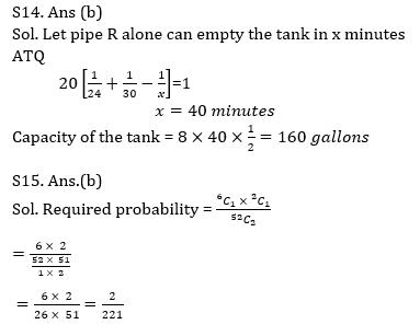 Quantitative Aptitude Quiz For ECGC PO 2021- 19th January_140.1
