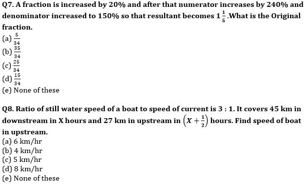 Quantitative Aptitude Quiz For ECGC PO 2021- 19th January_50.1