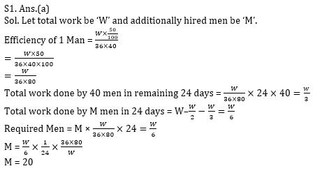 Quantitative Aptitude Quiz For Bank Mains Exams 2021- 19th January_70.1