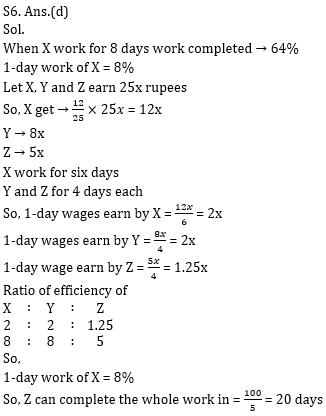 Quantitative Aptitude Quiz For Bank Mains Exams 2021- 19th January_110.1