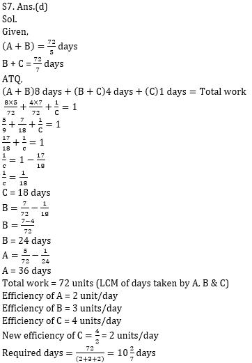Quantitative Aptitude Quiz For Bank Mains Exams 2021- 19th January_120.1