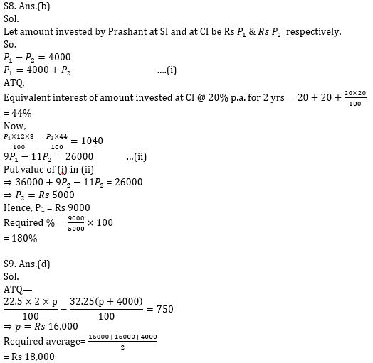 Quantitative Aptitude Quiz For Bank Mains Exams 2021- 19th January_130.1
