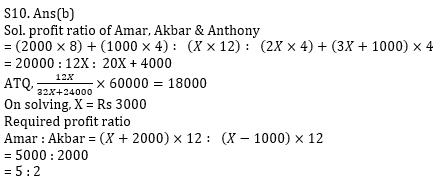 Quantitative Aptitude Quiz For Bank Mains Exams 2021- 19th January_140.1