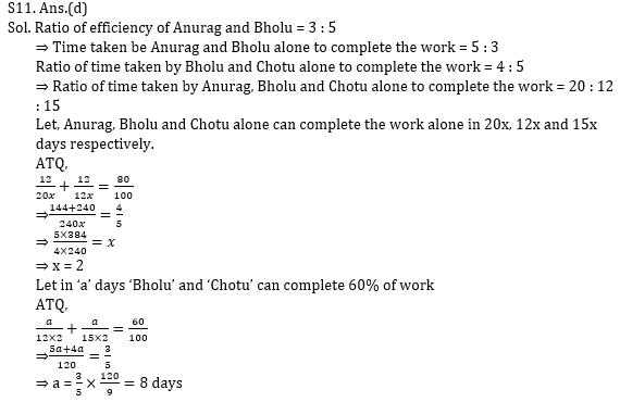 Quantitative Aptitude Quiz For Bank Mains Exams 2021- 19th January_150.1