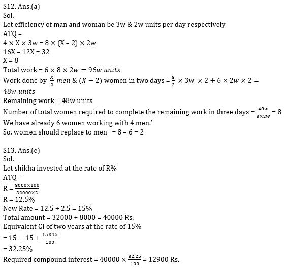Quantitative Aptitude Quiz For Bank Mains Exams 2021- 19th January_160.1