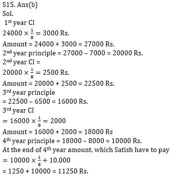 Quantitative Aptitude Quiz For Bank Mains Exams 2021- 19th January_180.1
