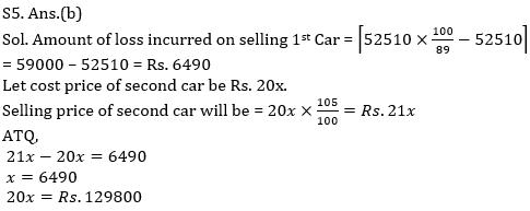 Quantitative Aptitude Quiz For ECGC PO 2021- 20th January_80.1