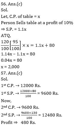 Quantitative Aptitude Quiz For ECGC PO 2021- 20th January_90.1