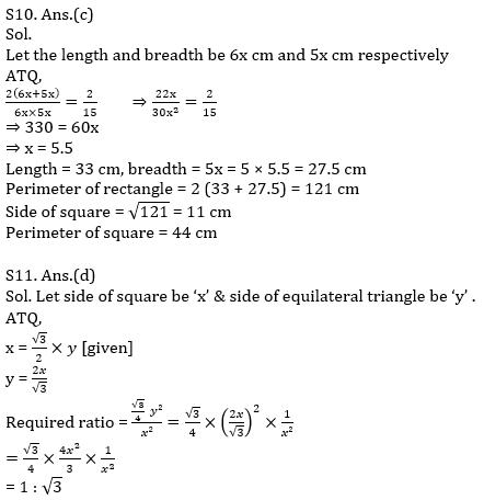 Quantitative Aptitude Quiz For ECGC PO 2021- 20th January_110.1