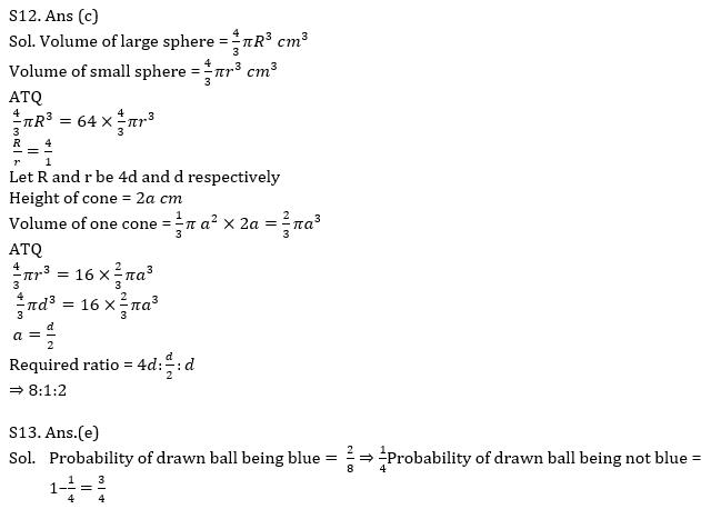 Quantitative Aptitude Quiz For ECGC PO 2021- 20th January_120.1