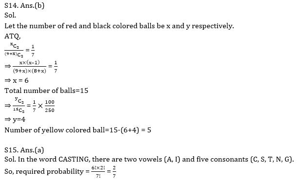 Quantitative Aptitude Quiz For ECGC PO 2021- 20th January_130.1