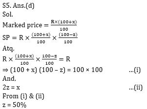 Quantitative Aptitude Quiz For Bank Mains Exams 2021- 20th January_80.1