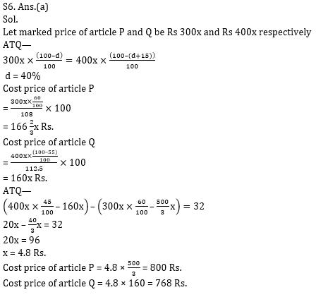 Quantitative Aptitude Quiz For Bank Mains Exams 2021- 20th January_90.1