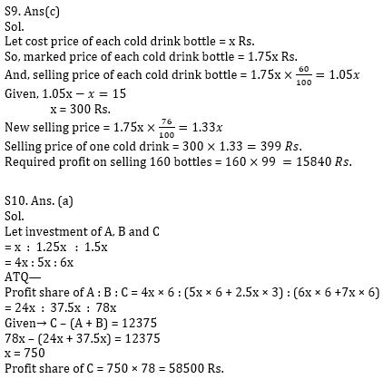 Quantitative Aptitude Quiz For Bank Mains Exams 2021- 20th January_110.1