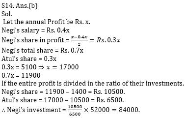 Quantitative Aptitude Quiz For Bank Mains Exams 2021- 20th January_150.1