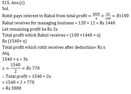 Quantitative Aptitude Quiz For Bank Mains Exams 2021- 20th January_160.1