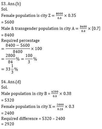 Quantitative Aptitude Quiz For ECGC PO 2021- 21st January_110.1