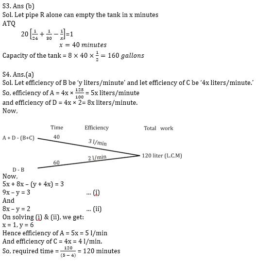 Quantitative Aptitude Quiz For Bank Mains Exams 2021- 21st January_60.1