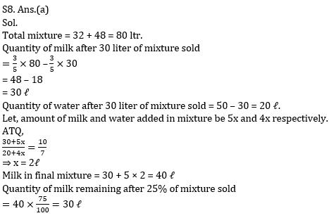 Quantitative Aptitude Quiz For Bank Mains Exams 2021- 21st January_90.1