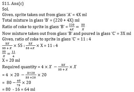 Quantitative Aptitude Quiz For Bank Mains Exams 2021- 21st January_120.1