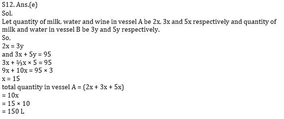 Quantitative Aptitude Quiz For Bank Mains Exams 2021- 21st January_130.1