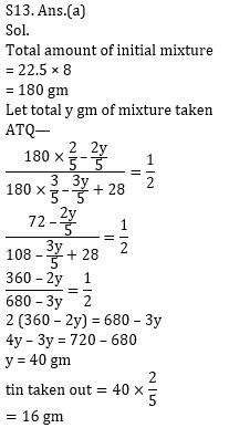 Quantitative Aptitude Quiz For Bank Mains Exams 2021- 21st January_140.1