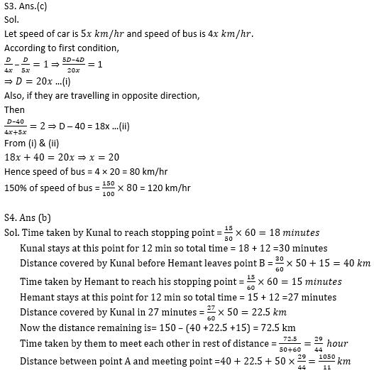 Quantitative Aptitude Quiz For Bank Mains Exams 2021- 22nd January_90.1