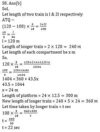 Quantitative Aptitude Quiz For Bank Mains Exams 2021- 22nd January_110.1