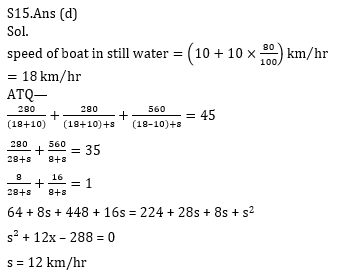 Quantitative Aptitude Quiz For Bank Mains Exams 2021- 22nd January_160.1