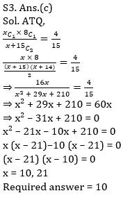 Quantitative Aptitude Quiz For Bank Mains Exams 2021- 23rd January_90.1