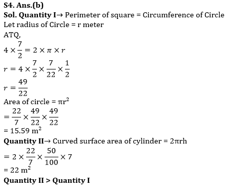 Quantitative Aptitude Quiz For Bank Mains Exams 2021- 24th January_110.1