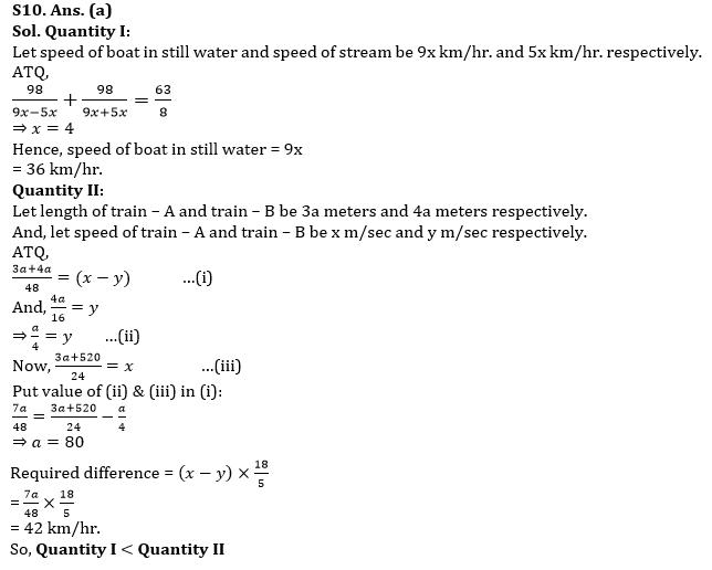Quantitative Aptitude Quiz For Bank Mains Exams 2021- 24th January_170.1
