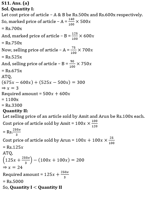 Quantitative Aptitude Quiz For Bank Mains Exams 2021- 24th January_180.1
