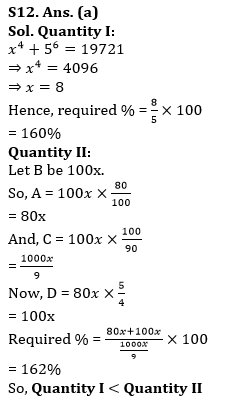 Quantitative Aptitude Quiz For Bank Mains Exams 2021- 24th January_190.1