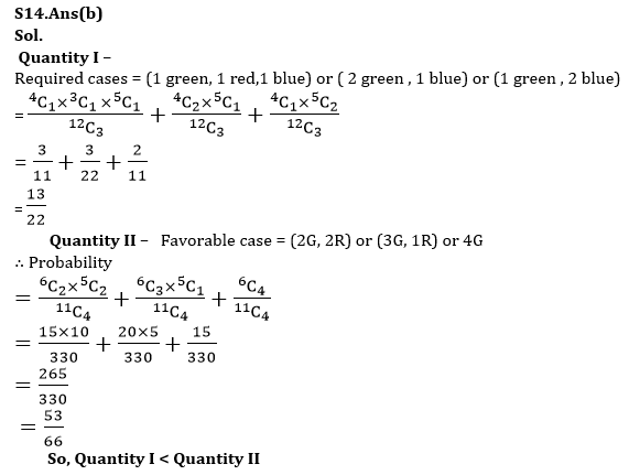 Quantitative Aptitude Quiz For Bank Mains Exams 2021- 24th January_210.1