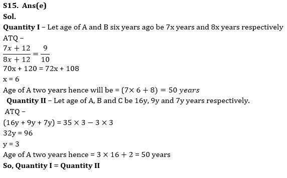 Quantitative Aptitude Quiz For Bank Mains Exams 2021- 24th January_220.1