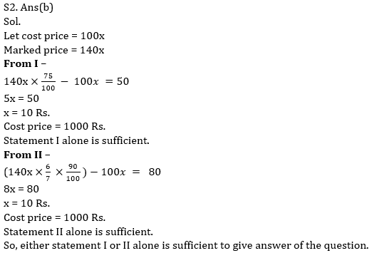 Quantitative Aptitude Quiz For Bank Mains Exams 2021- 25th January_110.1