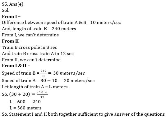 Quantitative Aptitude Quiz For Bank Mains Exams 2021- 25th January_140.1