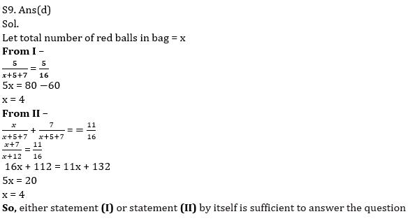 Quantitative Aptitude Quiz For Bank Mains Exams 2021- 25th January_180.1