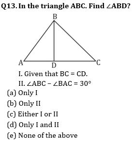 Quantitative Aptitude Quiz For Bank Mains Exams 2021- 25th January_90.1