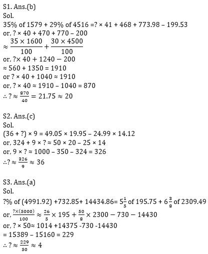 Quantitative Aptitude Quiz For Bank Mains Exams 2021- 26th January_90.1