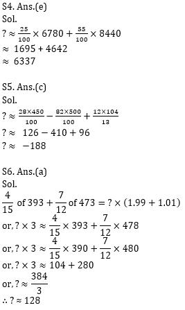 Quantitative Aptitude Quiz For Bank Mains Exams 2021- 26th January_100.1