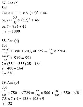 Quantitative Aptitude Quiz For Bank Mains Exams 2021- 26th January_110.1