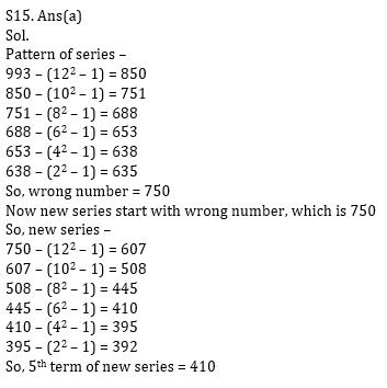 Quantitative Aptitude Quiz For Bank Mains Exams 2021- 26th January_140.1