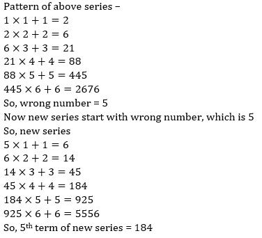 Quantitative Aptitude Quiz For Bank Mains Exams 2021- 26th January_80.1