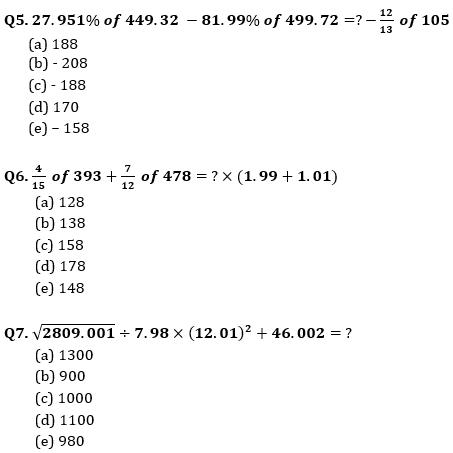 Quantitative Aptitude Quiz For Bank Mains Exams 2021- 26th January_60.1