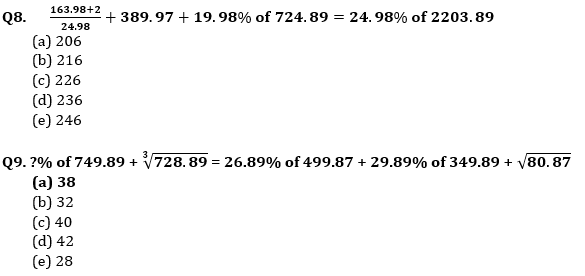 Quantitative Aptitude Quiz For Bank Mains Exams 2021- 26th January_70.1
