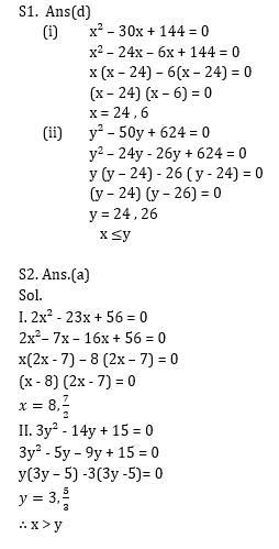 Quantitative Aptitude Quiz For Bank Mains Exams 2021- 27th January_120.1