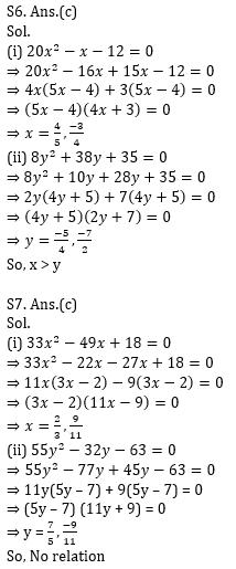Quantitative Aptitude Quiz For Bank Mains Exams 2021- 27th January_150.1